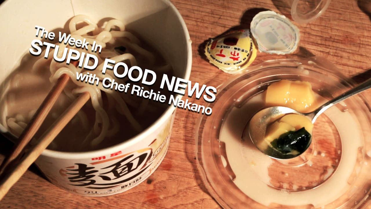 The Week in Stupid Food News w/ @linecook: Chameleon Ice Cream, Flan Ramen, Yelp Video