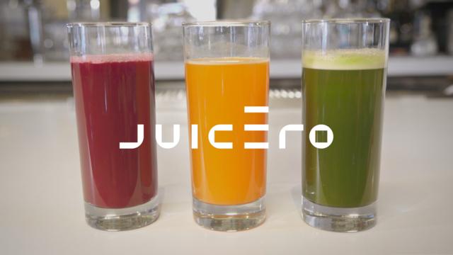 Get a Taste of Juicero at Awesome LA Restaurants