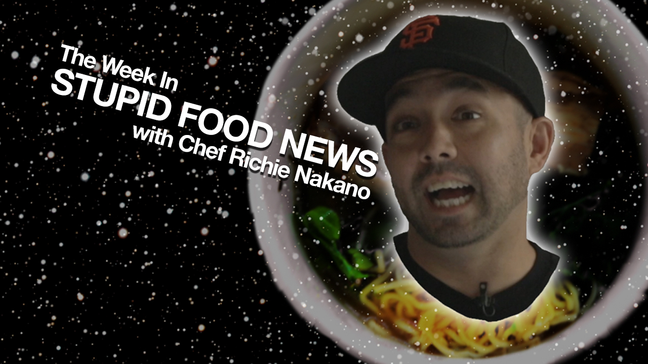 The Week in Stupid Food News w/ @linecook: Espresso in Space, Twitter McNuggets, Domino's App