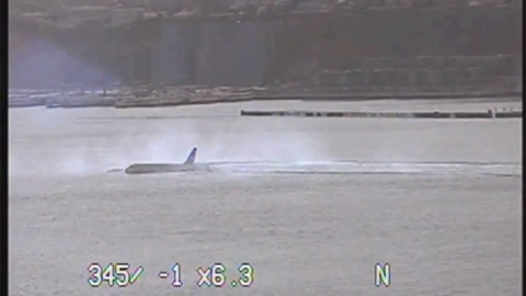 """Passengers remember the """"Miracle on the Hudson"""" landing"""