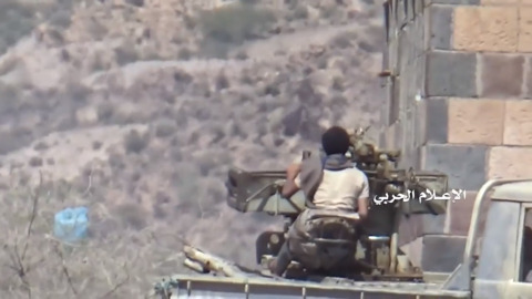 Houthis claim recapture of key ground days after reported retreat