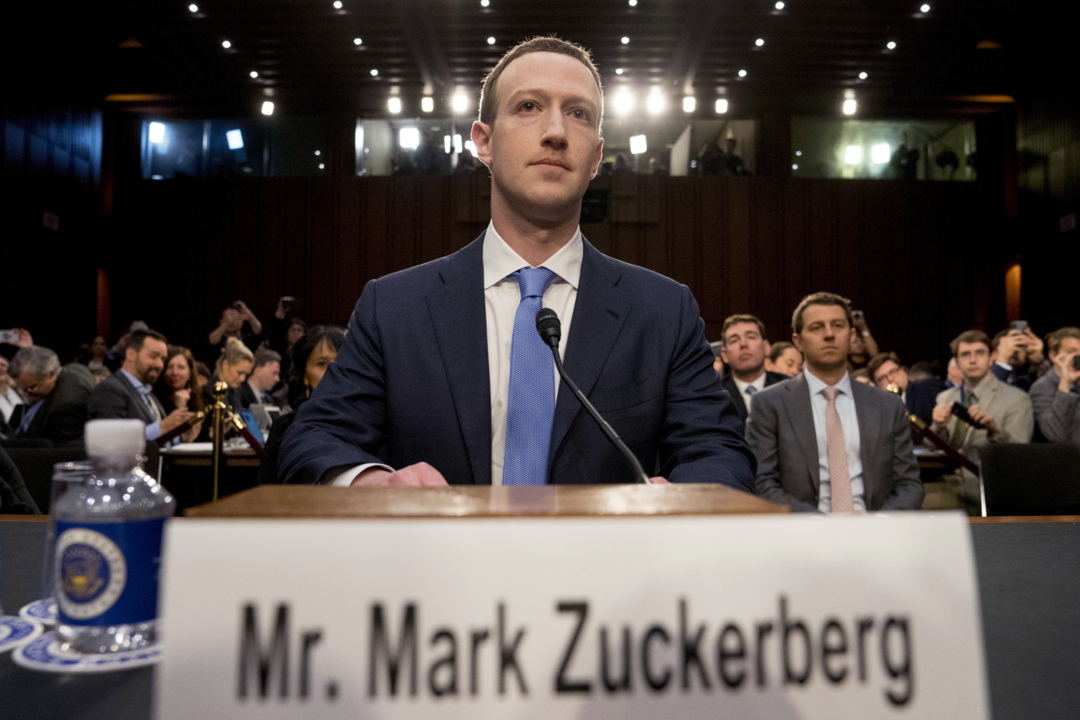 Facebook's Zuckerberg will go before Congress soon. Congress should not grant favors