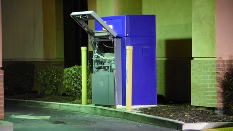 Thieves tried to steal this Elk Grove ATM by ripping it out of wall with rope, police say