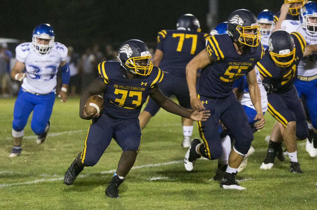 He was third in the section in rushing yards last year. Now, his HS career is over