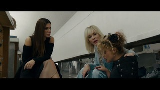 Trailer: Ocean's 8 (The Plan Is Priceless)