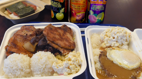 How do you say barbecue in Hawaiian? L&L, of course