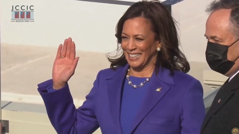 Kamala Harris becomes first female vice president
