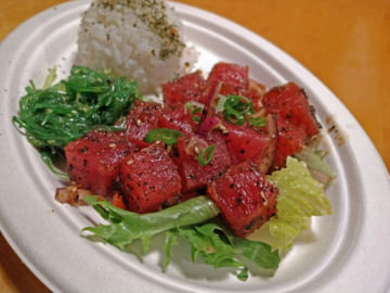 The delicious island eats at Da Tiki Hut are back. Here's a first look