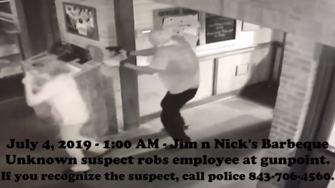 Bluffton restaurant robbed at gunpoint then broken into days later. Police search for suspects