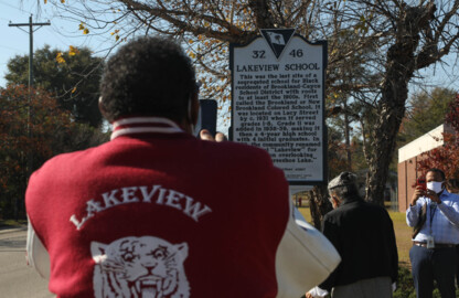 Historic Lakeview School  in West Columbia honored with a historical marker