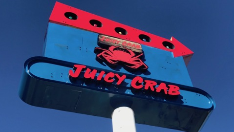 New Fairview Heights seafood restaurant needs a new name