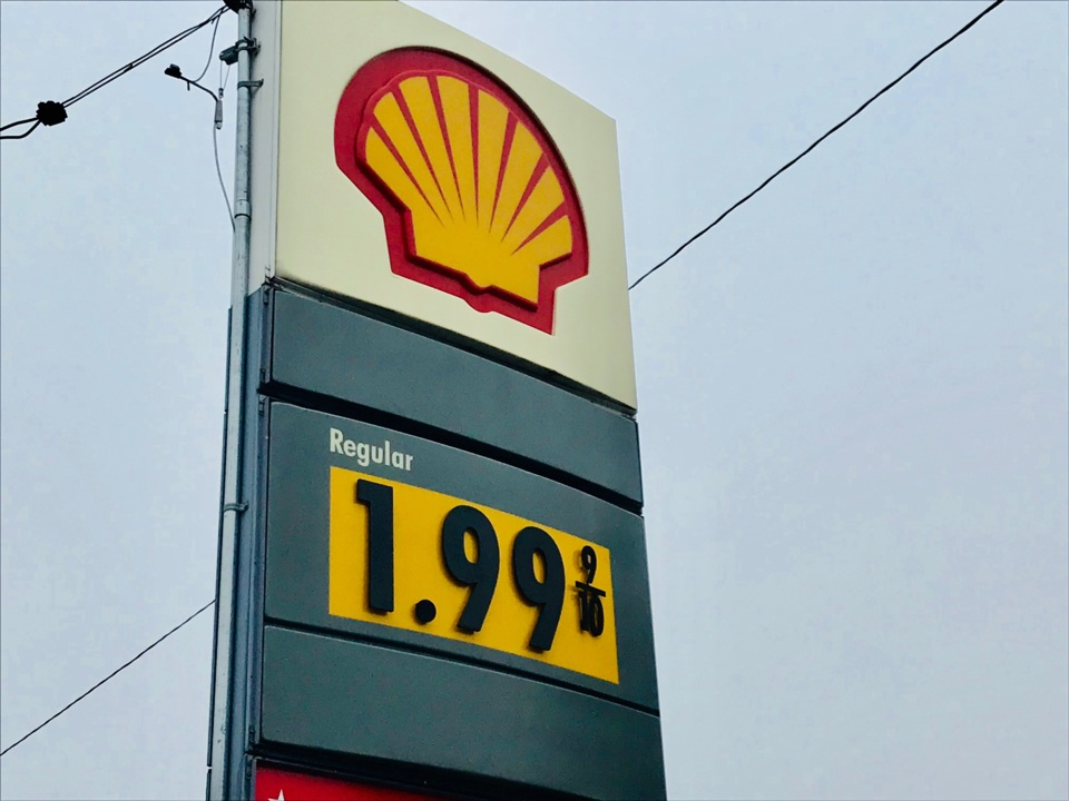 Low Gas Prices >> Low Gas Prices In Belleville Il May Increase By May