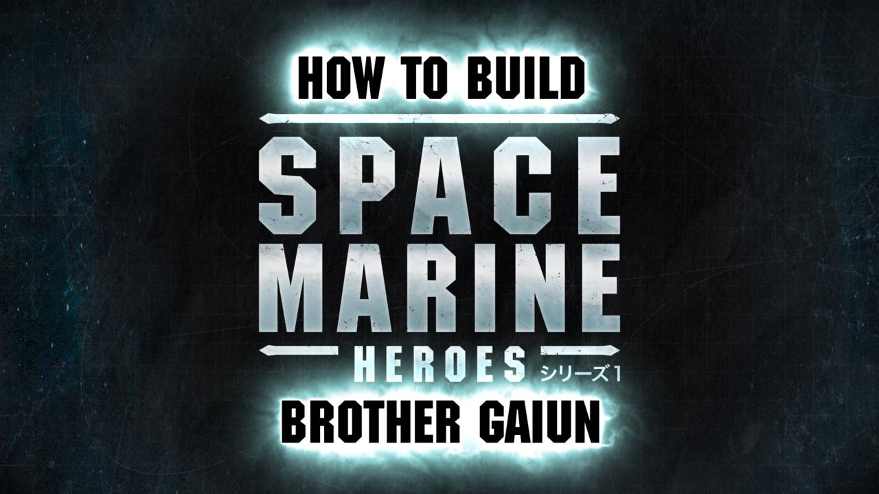 Heroes of Space Marines
