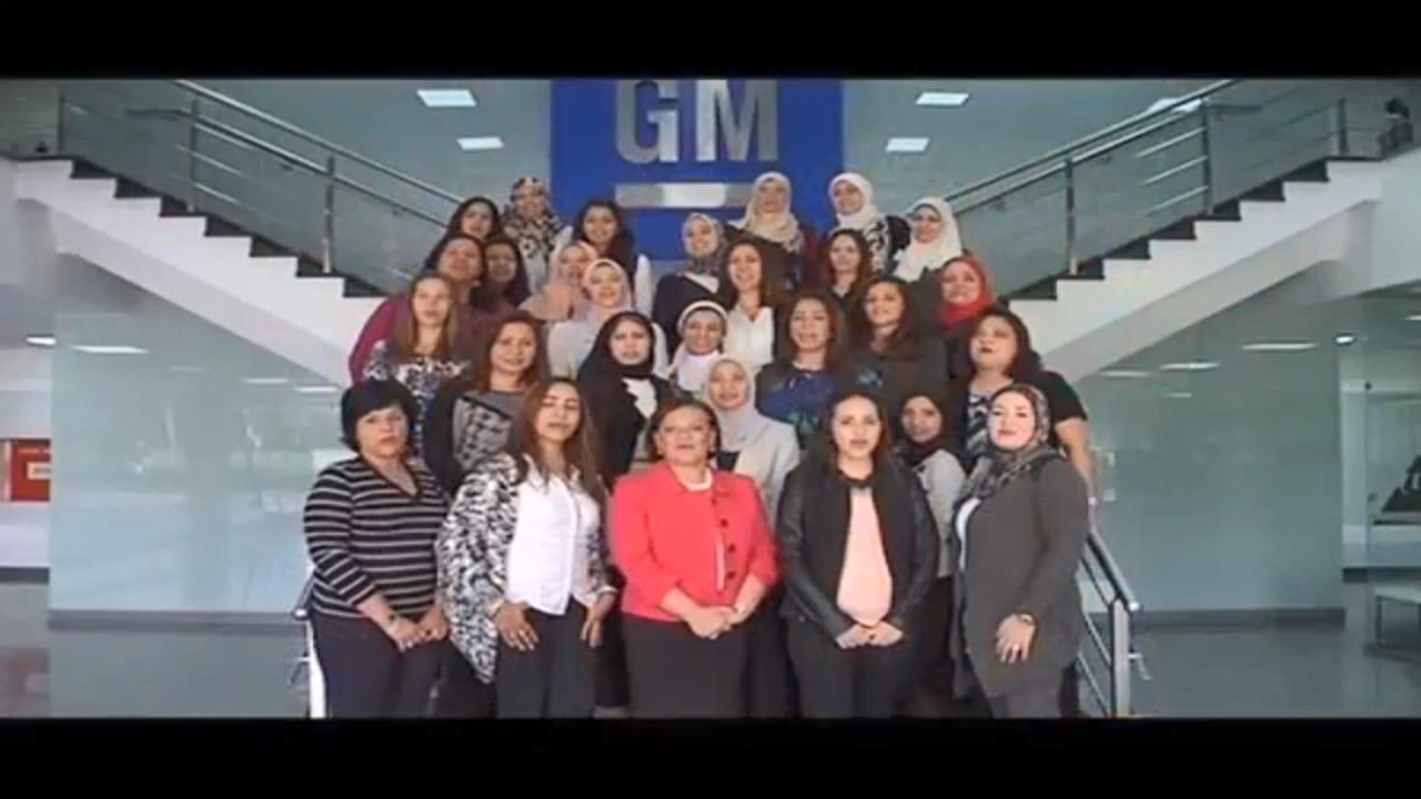Egypt Gm Careers
