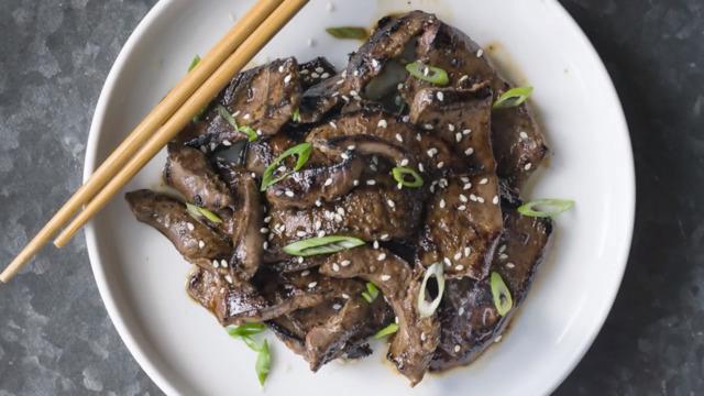 Venison Heart Bulgogi Recipe