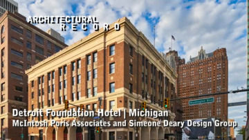Architectural Record News Continuing Ed Products Green Bldg