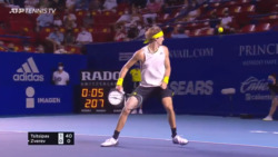 'What On Earth Happened There?' Zverev's Swing & Miss In Acapulco