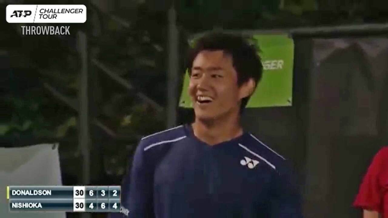 Throwback: Nishioka Goes Behind The Back In Aptos 2015