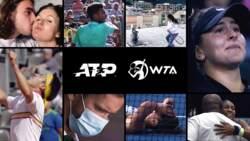 ATP Y WTA Comparten Un Mensaje De Unidad En El Corto 'Tenis Es Vida'