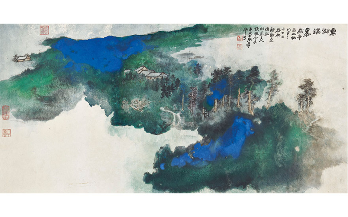 Zhang Daqian: A guide to China auction at Christies