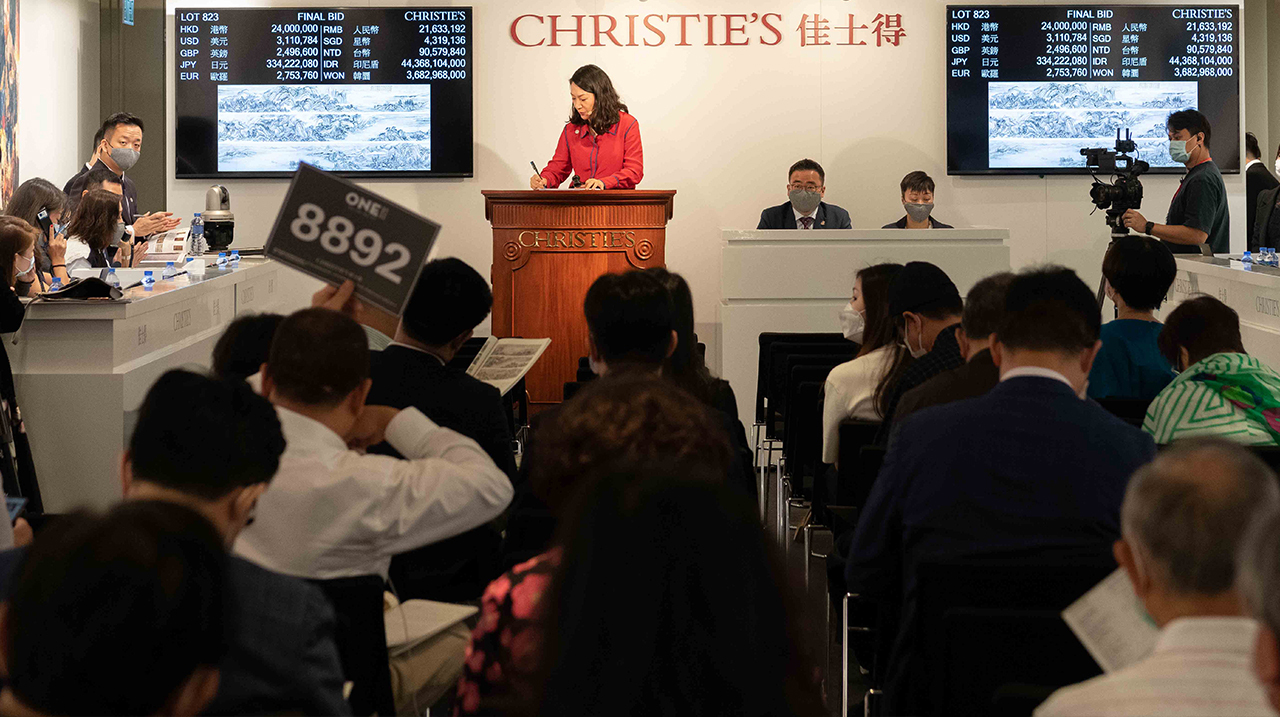 Chinese Paintings Hong Kong Ju auction at Christies