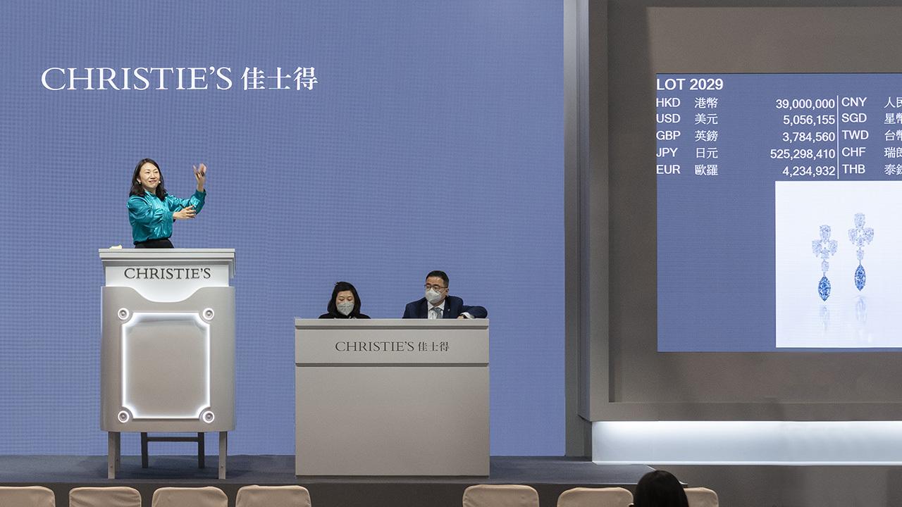佳士得香港秋季拍賣雅逸精品類別總成交額6億3,450萬港元, auction at Christies