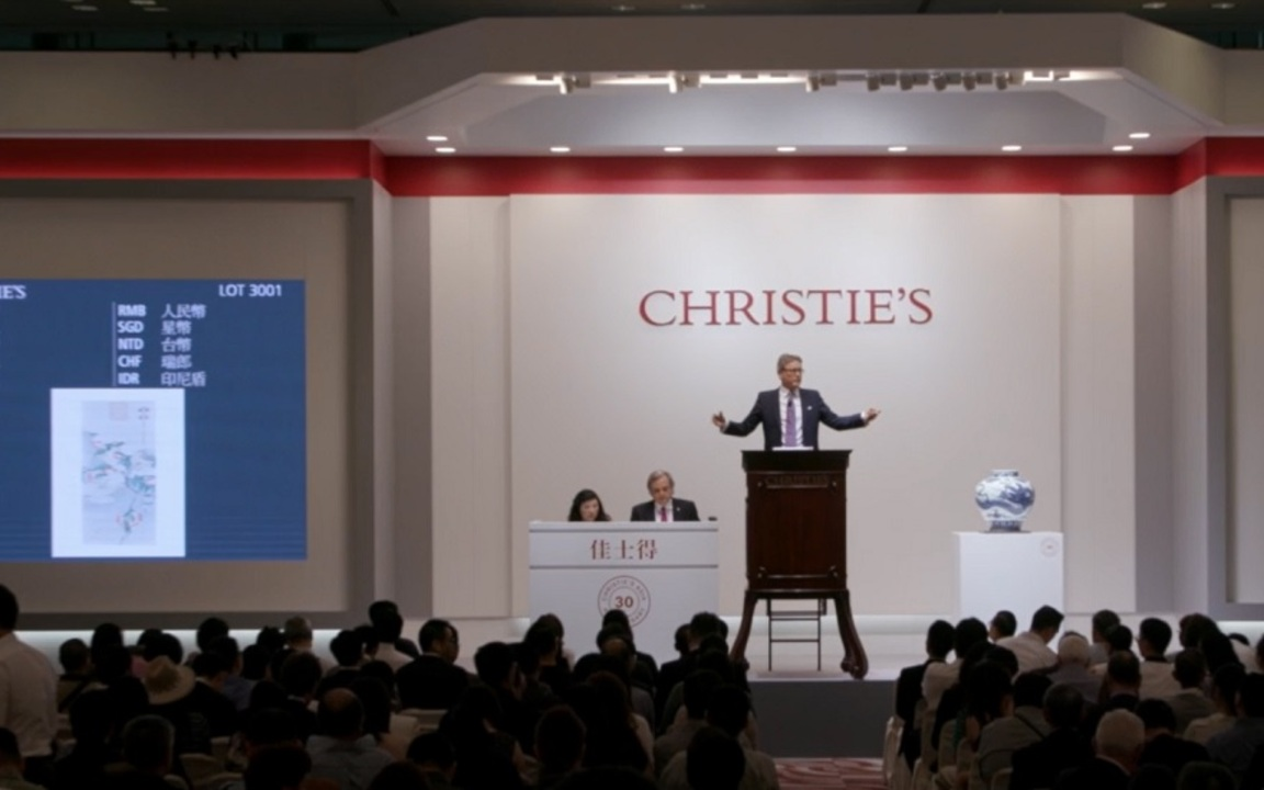Wrap report: Christie's 30th A auction at Christies