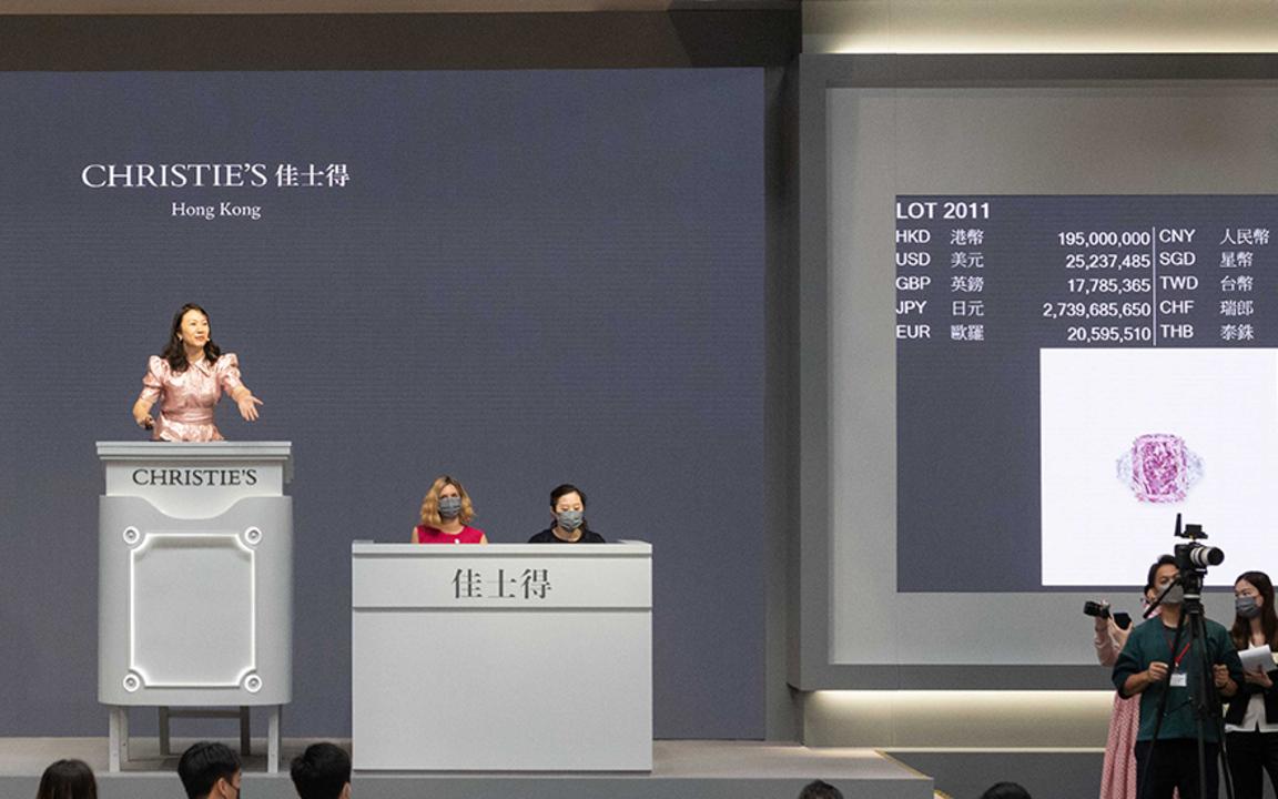 香港瑰丽珠宝及翡翠首饰春季拍卖 成交总额高达港元5亿9,3 auction at Christies