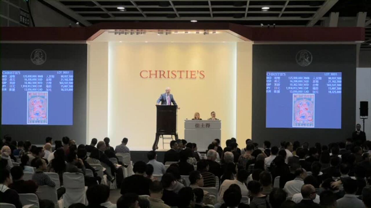 In The Saleroom: A Highly Impo auction at Christies