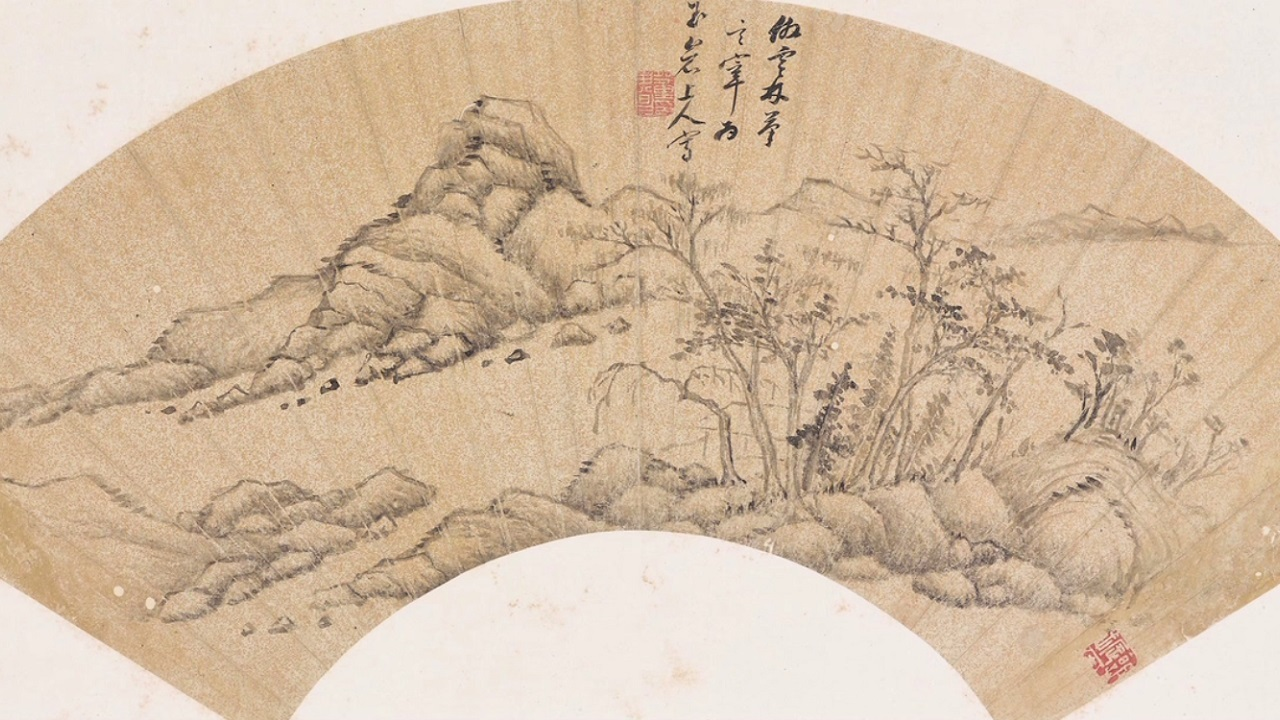 Christie's Hong Kong Spring 2015 Auctions - Fine Chinese Classical Paintings and Calligraphy