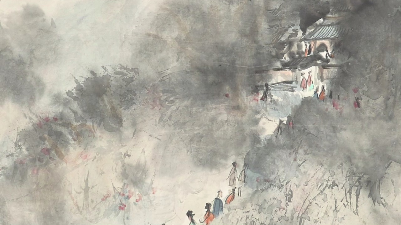 Christie's Hong Kong Spring 2015 Auctions - Fine Chinese Modern Paintings