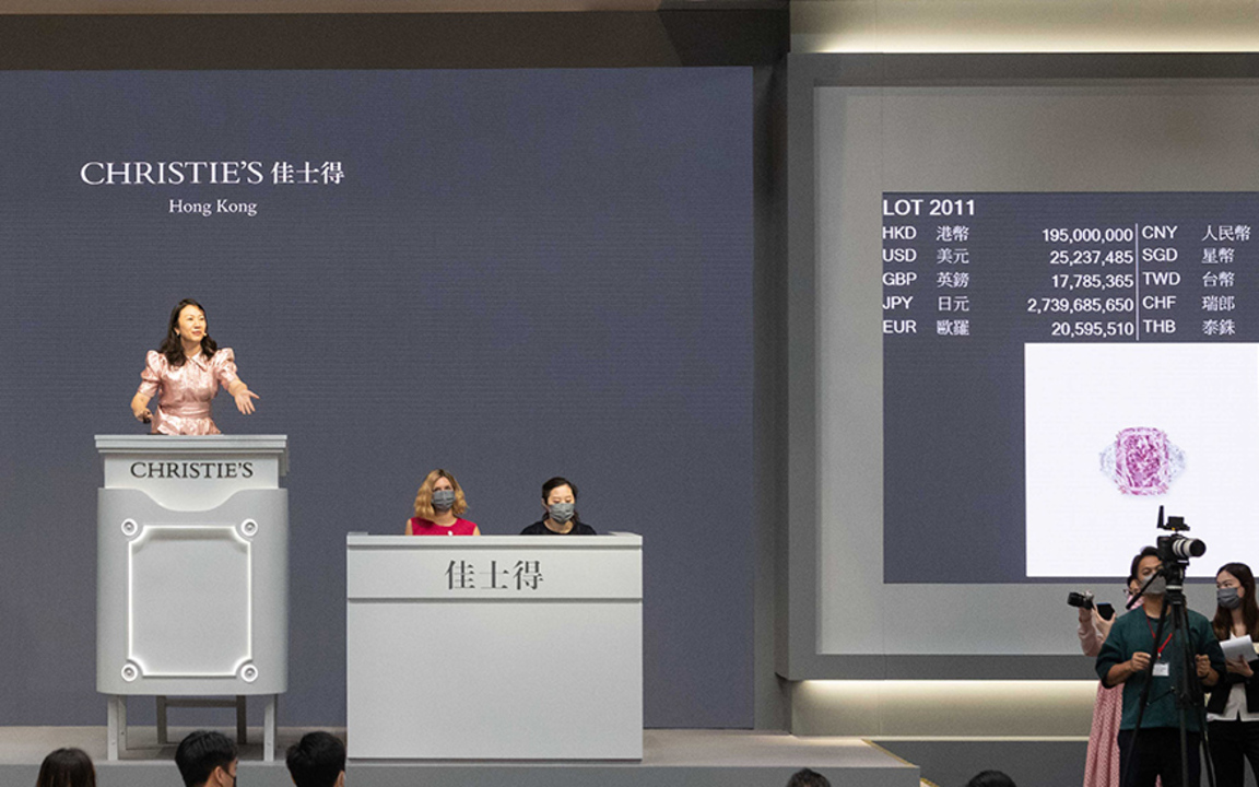 Hong Kong Magnificent Jewels S auction at Christies