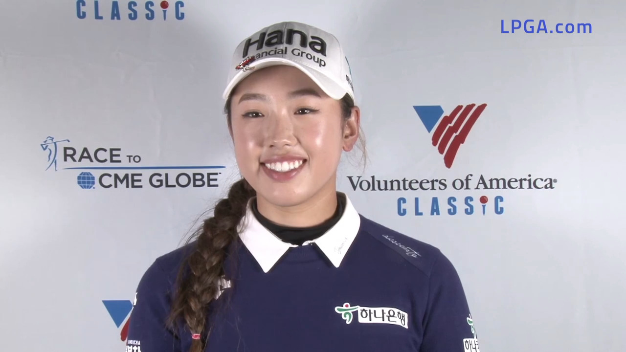Yealimi Noh Second Round Interview at the Volunteers of America Classic