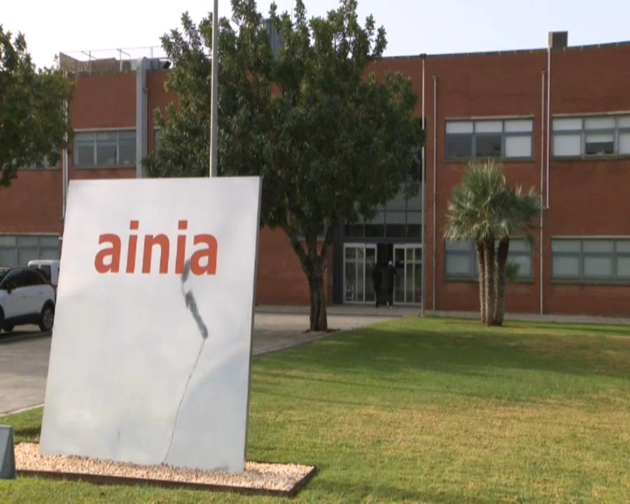 Seu de l'Institut Tecnològic de la Indústria Agroalimentària, a Paterna
