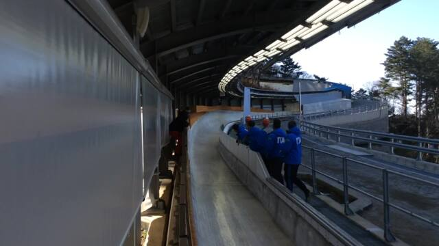 The Infamous Curve 9 Of PyeongChang's Luge Track