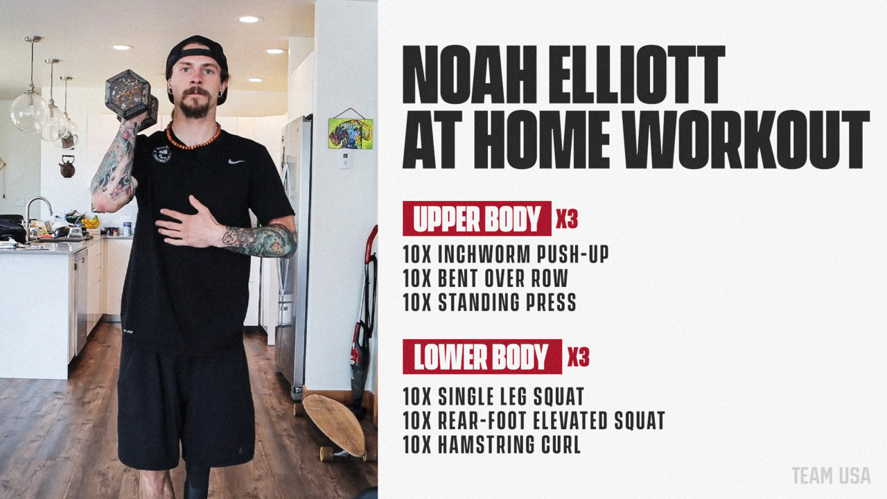 Noah Elliott's At-Home Workout