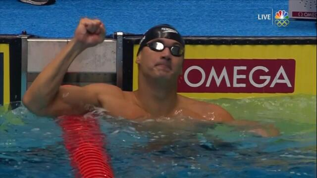 Men's 100m Freestyle Final | Summer Champions Series | 2017 Phillips 66 National Championships