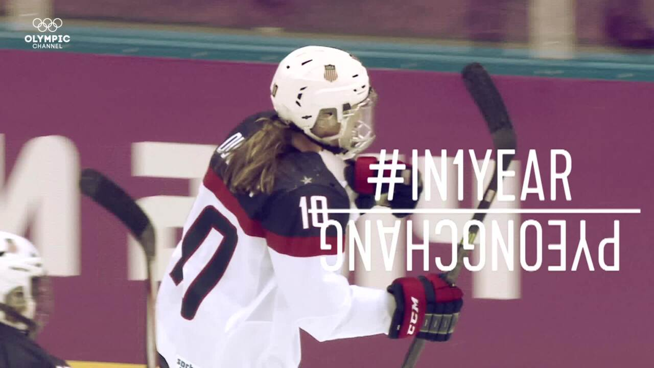 Olympic Channel: Meghan Duggan | #In1Year