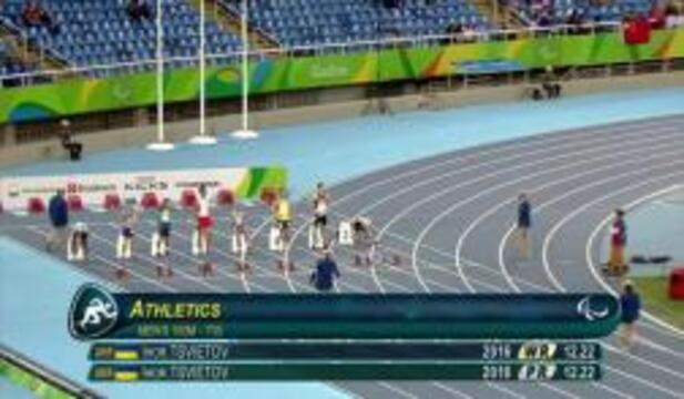 Men's T35 100m Final | 2016 Paralympic Games