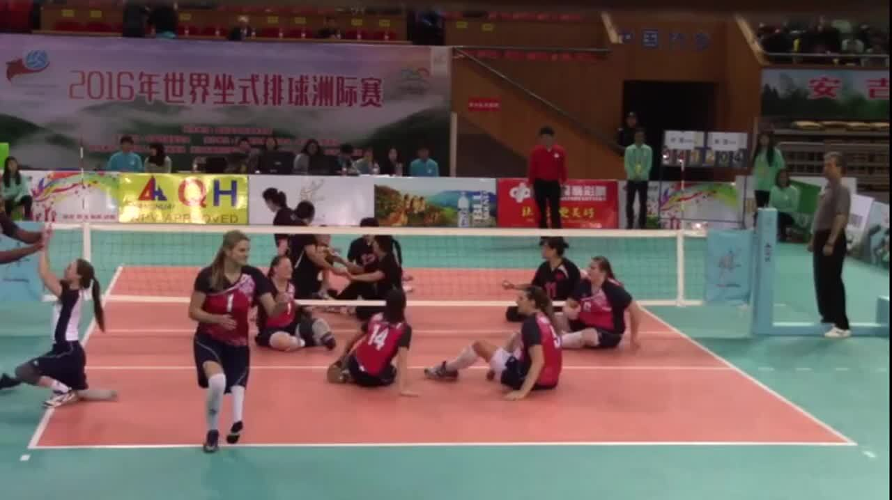 U.S. Women's Sitting Volleyball Rally vs China