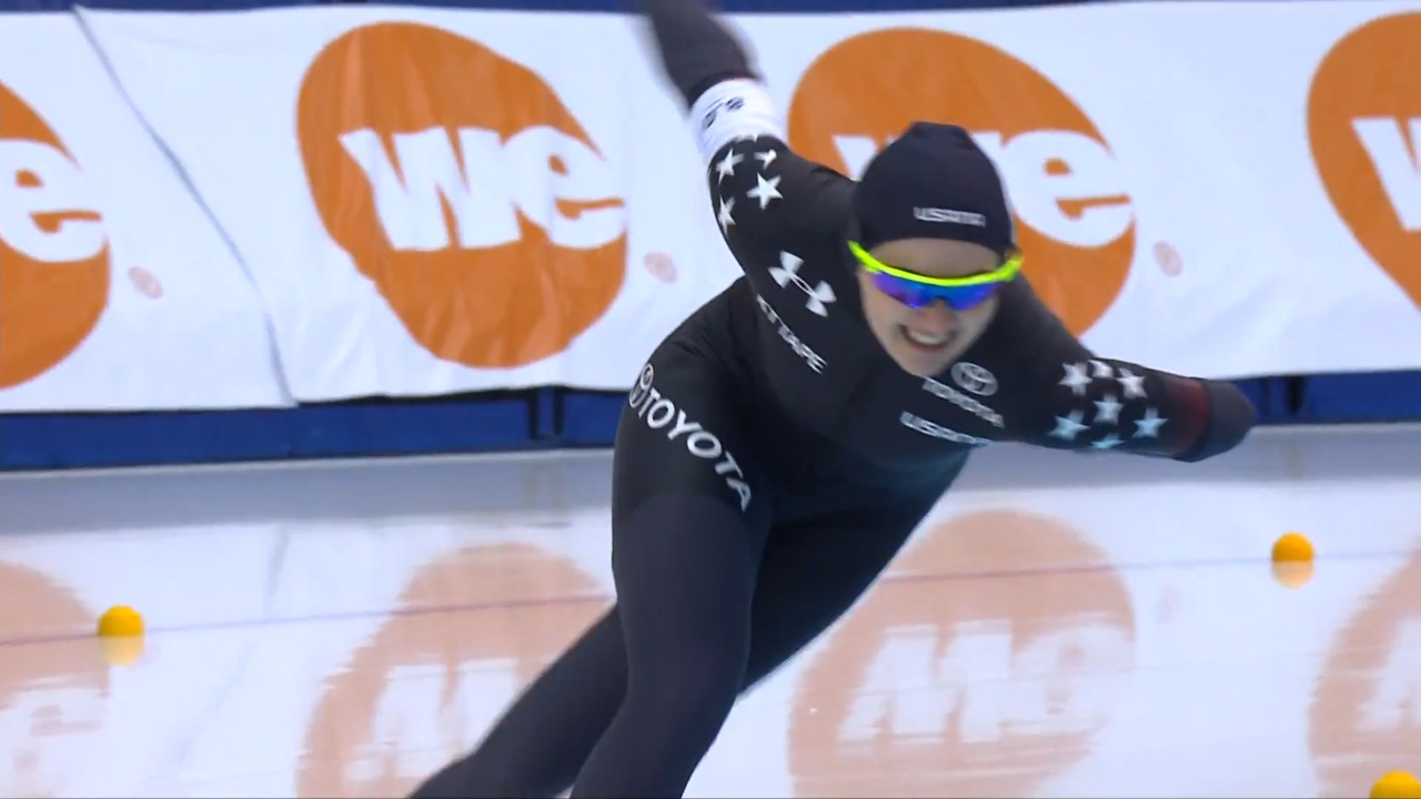 Brianna Bocox - 1000m Gold - Four Continents Championships