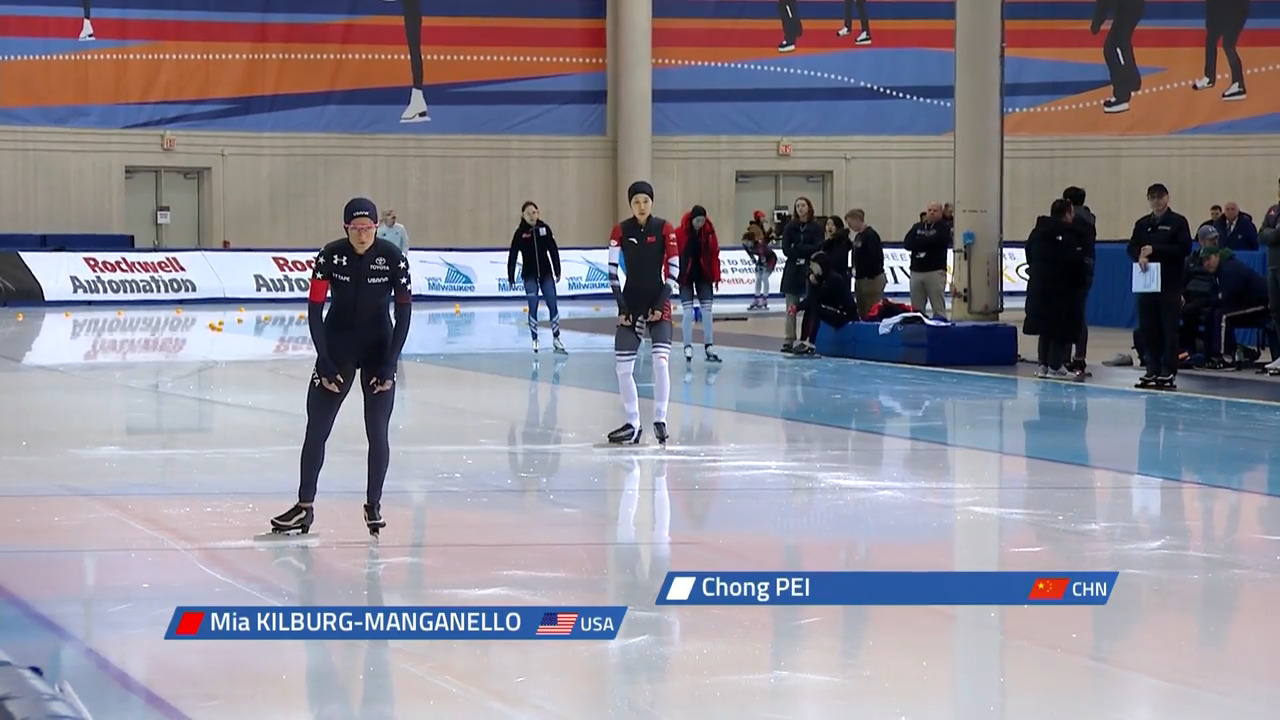 Mia Kilburg - 1000m Bronze - Four Continents