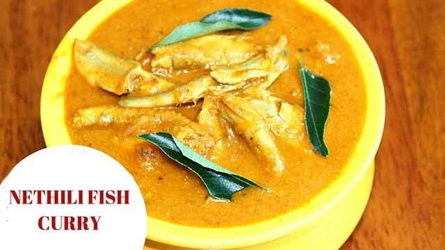 നെത്തോലി മീൻ കറി | Anchovies Curry