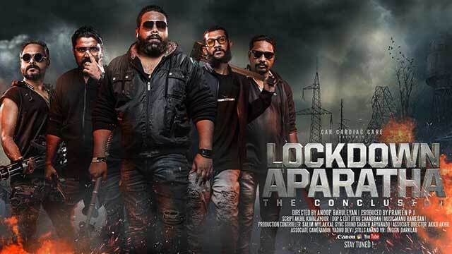 EPISODE 7 - LOCKDOWN APARATHA - THE CONCLUSION- THE PREMIER PADMINII - MALAYALAM COMEDY WEBSERIES