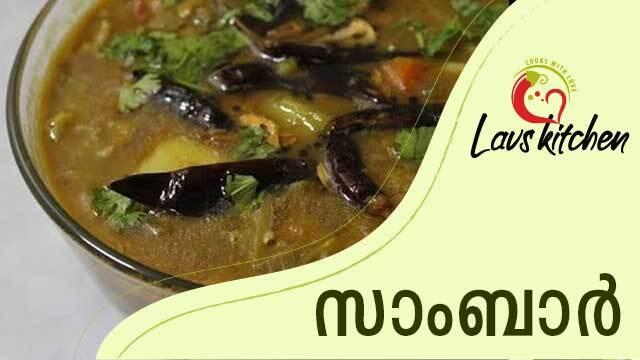 സാംബാർ പൊടിയില്ലാതെ സാംബാർ   Sambar without Sambar Powder    Lavs Kitchen