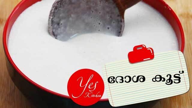 ദോശ മാവ് തയ്യാറാക്കുന്ന വിധം | Crispy Dosa Recipe