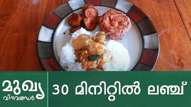 30 MINUTES LUNCH !!!! | Yes Kitchen