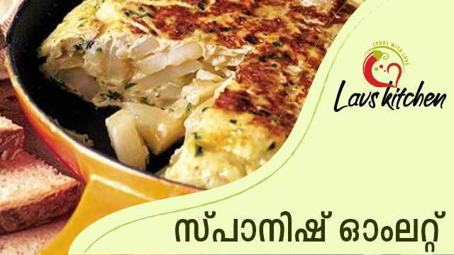 Spanish Omelette with Indian Spices    Lavs Kitchen