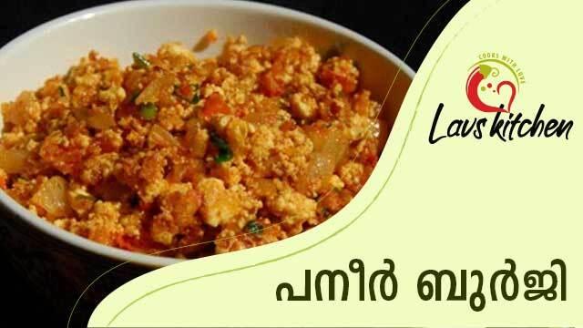 പനീർ  ബുർജി    Paneer Burji     Lavs Kitchen