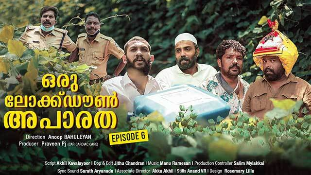 Malayalam Comedy | LOCKDOWN APARATHA - EPISODE 6